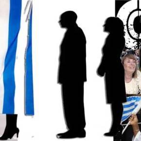 Πρώτη δημοσκόπηση: Οριακή αυτοδυναμία για ΣΥΡΙΖΑ, «εκτόξευση» του Λαϊκού Συνδέσμου, δυναμική παρουσία της ΛαϊκήςΕνότητας