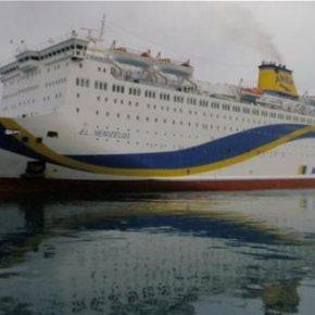 Το επιβατηγό έχει φτάσει από χτες στο νησί Κως: Το βράδυ θα γίνει η επιβίβαση των Σύρων προσφύγων στο πλοίο ΕλευθέριοςΒενιζέλος