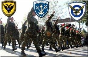 Έγκριση από ΥΕΘΑ για σήματα των Πολεμικών Σημαιών, με τον αντίστοιχο, για κάθε Κλάδο, προστάτη Άγιο ήΑγία
