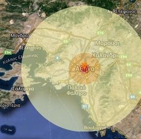 ΔΕΙΤΕ ΜΕ ΕΝΑ ΚΛΙΚ! Τι θα γινόταν αν έπεφτε ατομική βόμβα στο κέντρο τηςΑθήνας