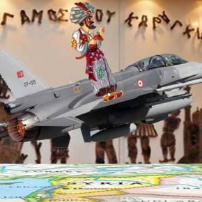 Αμερικάνικα Μαχητικά καταφτάνουν στις Αεροπορικές βάσεις της Τουρκίας…Ανίκανη η Τουρκική Αεροπορία να χτυπήσει τηνISIS!