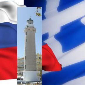 Ελληνορωσικό Δημοσιογραφικό Συνέδριο – Η μεγαλύτερη συγκέντρωση Ρώσων δημοσιογράφων στηνΕλλάδα