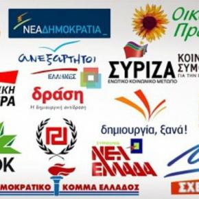 Μικρό προβάδισμα στον ΣΥΡΙΖΑ δίνουν νέεςδημοσκοπήσεις