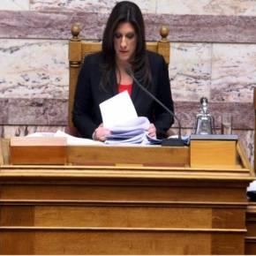 Νέο σόου της Ζωής στη Βουλή με «πυρά» κατά Τσακαλώτου, Φλαμπουράρη καιΦίλη