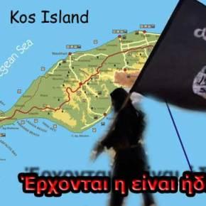 Έρμαιο των λαθρομεταναστών «που λιάζονται» οι Έλληνεςαστυνομικοί