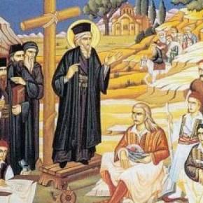 Μία ανέκδοτη προφητεία του Αγίου Κοσμά του Αιτωλού – Τι λέει για φόρους καιΤούρκους
