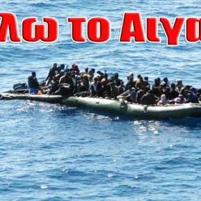 Χωρίς «σφαίρα» καταλαμβάνουν τα νησιά οι Τούρκοι: Ακταιωρός συνοδεύει τους λάθρο από τα τουρκικά παράλια στη Λέσβο (vid,εικόνες)
