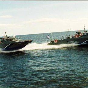 Θερμό ελληνοτουρκικό επεισόδιο με έναν 17χρονο νεκρό – Καταδίωξη σκάφους λαθροδιακινητών απο το Λ.Σ.(Upd)