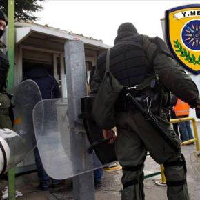 Και νέα αεραπόβαση της Ελληνικής Αστυνομίας στηΚω