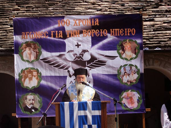 mitropolitis_konitsis_andreas_omilia.jpg600X450