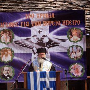 Iερόσυλε και θρασύτατε Ράμα άκουσε: η Χειμάρρα ήταν, είναι και θα παραμείνειΕλληνική