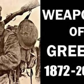Όπλα ελληνικής κατασκευής από το 1872 έως το 2010[βίντεο]