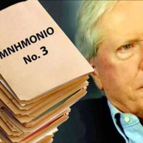 Paul Craig Roberts: «Ιδού τι παίχτηκε με την Ελλάδα – Ο ρόλος των ΗΠΑ μέσω ΔΝΤ και ταBRICS»