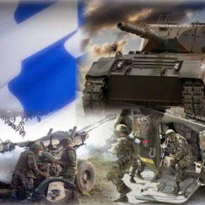 Η Τουρκία ετοιμάζεται για πόλεμο με την Ελλάδα…(ΒΙΝΤΕΟ)
