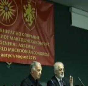 Τα 25 χρόνια του παγκόσμιου «μακεδονικού» κογκρέσου: Ένα φασιστικό Συνέδριο στα Σκόπια-ΒΙΝΤΕΟ