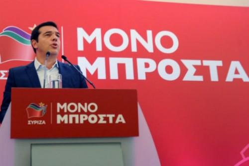tsipras_163