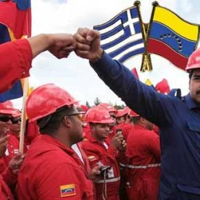 Μεγάλη συμφωνία Ελλάδας-Βενεζουέλας για παροχή φθηνού πετρελαίου – Η χώρα «θωρακίζεται» για μελλοντικέςεξελίξεις;