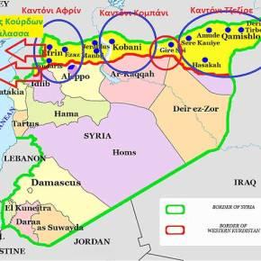 Το Ανατολίτικο παζάρι της Τουρκίας με τις ΗΠΑ – Θύμα οι Κούρδοι του ΡΚΚ και ο TurkishStream