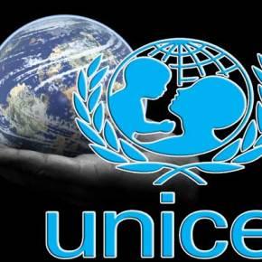 ΤΟ ΒΙΝΤΕΟ ΤΗΣ UNISEF KAI ΤΟ «ΠΑΙΧΝΙΔΙ» ΥΠΟΤΑΓΗΣ ΤΗΣΑΝΘΡΩΠΟΤΗΤΑΣ