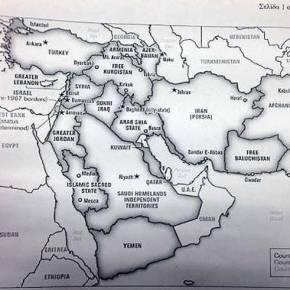 Ακόμη ένας ύποπτος γεωγραφικό-πληροφοριακός χάρτης!