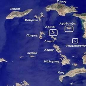 Αγκυρα: «Η Ελλάδα κατέχει 16 τουρκικά νησιά» – Δείτε ποια νησιά η Τουρκία ισχυρίζεται ότι «τελούν υπό ελληνικήκατοχή»!