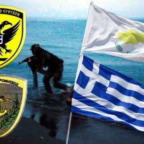 Ποια είναι η «ΜΥΚ» η Μονάδα Θρύλος της Ε.Φ (αφιέρωμα) ! & γιατί ο Στρατηγός Μπασιακούλης τους θέλει …Ετοιμοπόλεμους!