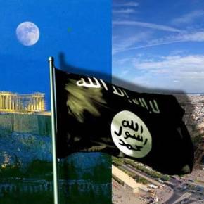 Περιστατικά Ισλαμικής βίας σε Αθήνα καιΠαρίσι