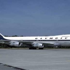 ΑΠΟΚΑΛΥΨΗ:Το κατόρθωμα των πιλότων της ΟΑ που έχει αφήσει άφωνη την παγκόσμια κοινότητα της αεροπορίας(βίντεο)