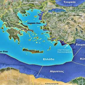 Πρωτοφανής πρόκληση: Η Τουρκία λέει ότι δεν υπάρχουν σύνορα στοΑιγαίο