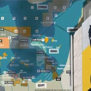 Το κοίτασμα Zohr και η κυπριακήστρατηγική