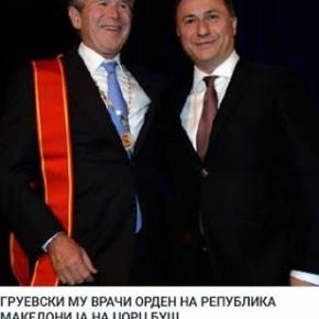 Ο Γκρούεφσκι παρέδωσε παράσημο της χώρας του στον ΤζόρτζΜπους
