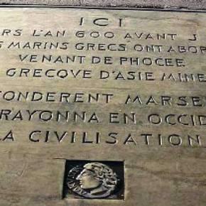 Άγνωστοι Έλληνες: Από την Γαλλία στον ΒόρειοΠόλο