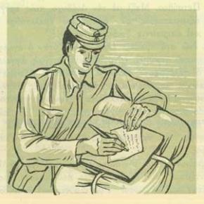 Εδῶ εἶναι ἡ θέσις μας καὶ ὁ τάφος μας! «Ἐλισὰ 21 Σεπτεμβρίου1913»
