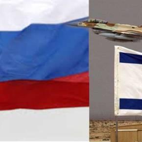 Ισραήλ και Ρωσία θα διεξάγουν από κοινού αεροπορικές προσβολές στηΣυρία