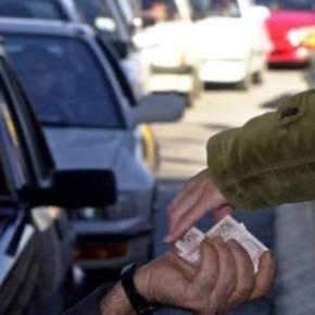 Αλαλούμ με τα διόδια: Γιατί πληρώνουν οι οδηγοί παρά την εντολή τουΥπ.Εσωτερικών;
