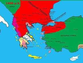 ΜΕΤΑ ΤΗΝ ΣΥΡΙΑ Η ΕΛΛΑΔΑ – Η σημερινή κατάσταση στην Ελλάδα θυμίζει απόλυτα την πτώση του Βυζαντίου και την σταδιακή έλευση τωνΤούρκων