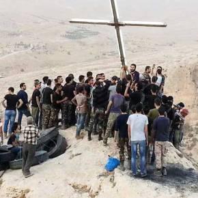 Σταυρόν χαράξας Άσαντ το τζιχάντ διέτεμε……στη Μααλούλα υψώθηκε πανηγυρικά οΣταυρός