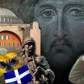 Παραμένει Ζωντανή η Προφητεία για την Πόλη… ΟΧΙ του Στρατηγού Γράψα στηΝΔ…