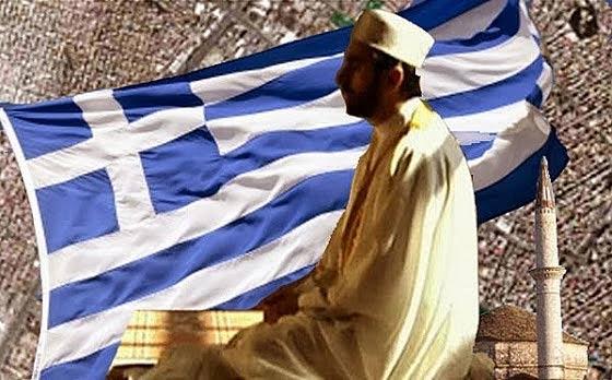 το-ισλάμ-στην-ελλάδα-ευρώπη-βίντεο