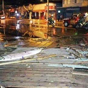 «Ήταν σαν παλίρροια»- Νέα πλάνα από τον ισχυρό σεισμό που τάραξε την Χιλή(βίντεο)