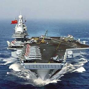 Τέρμα τα αστεία! Το κινεζικό αεροπλανοφόρο Liaoning έρχεται για βοήθεια της Ρωσίας στις ακτές τιςΣυρίας!!