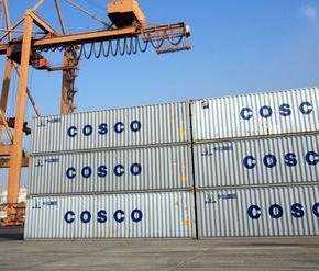 Η Cosco μπαίνει σε λιμάνι στην Τουρκία, ανησυχεί κανείςεδώ;