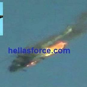 Κουρδοι #PKK κατέρριψαν Τουρκικό Ελικόπτερο Cobra!#Peshmerga