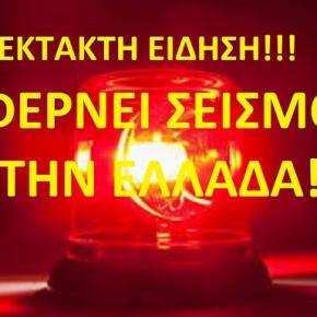Ο Τεταμένος Τηλεφωνικός Διάλογος Πουτιν-Τσιπρα… Ποια η Προειδοποίηση του ΡώσουΠροέδρου!