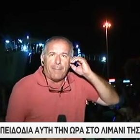 ΧΑΜΟΣ από λαθρομετανάστες στη Μυτιλήνη. Επεισόδια στοΛιμάνι!
