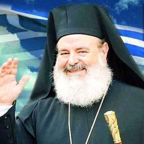 O ΠΡΟΦΗΤΙΚΟΣ ΛΟΓΟΣ ΤΟΥ +Αρχιεπισκόπου ΧΡΙΣΤΟΔΟΥΛΟΥ ΓΙΑ ΤΗΝ ΕΥΡΩΠΗ(βίντεο)