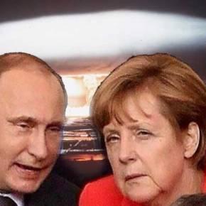 Ανάβουν τα Αίματα… Οι ΗΠΑ, με έγκριση της Μέρκελ, στήνουν Πυρηνικά Εναντίον τηςΡωσίας