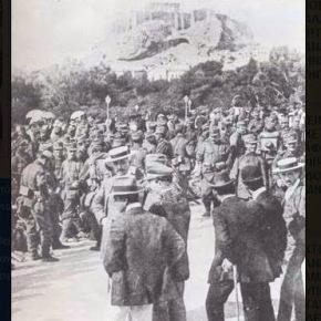 ΔΙΑΒΑΣΤΕ ΤΗΝ ΙΣΤΟΡΙΑ ΜΑΣ… ΤΟ 1912 – 13 ΑΡΧΙΖΕΙ ΝΑ ΜΥΡΙΖΕΙ ΕΠΟΣ ΣΤΗΝ ΕΩΣ ΤΟΤΕ ΑΠΕΛΕΥΘΕΡΩΜΕΝΗ ΠΑΤΡΙΔΑΜΑΣ…!!!