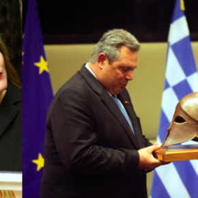 Τα 583 ευρώ της κυρίας Μπαζιάνα και το «απόρρητο κόστος» του επιτελείου Κωσταράκου στηνΕΕ
