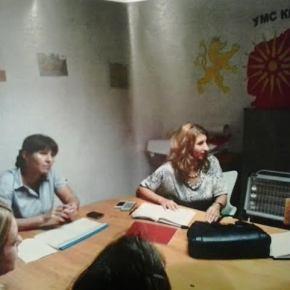 ΠΓΔΜ: Απεικόνιση του επεκτατισμού από το κυβερνών κόμμαVMRO-DPMNE